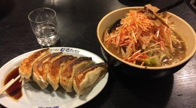 Photo of Ramen / Noodle House どさん娘 吉田店 at 吉田東町3694-1, 燕市, Japan