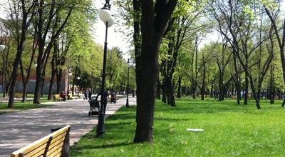 Photo of Park Бульвар Юр'єва / Yuriev Boulevard at Бул. Юр'єва, Харків 61082, Ukraine