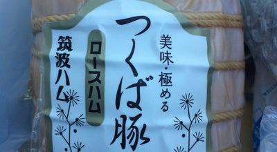 Photo of Farmers Market 筑波ハム つくば陣屋 at 学園の森a7街区9画地, つくば市, Japan