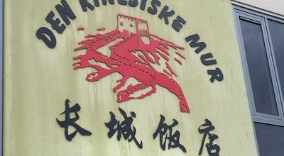 Photo of Chinese Restaurant Den Kinesiske Mur at Tingvej 15, St. Tv., Viborg 8800, Denmark