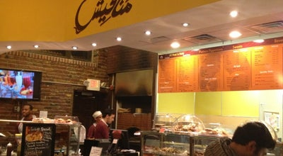 Photo of Bakery Manakeesh Cafe Bakery at 4420 Walnut St, Philadelphia, PA 19104, United States