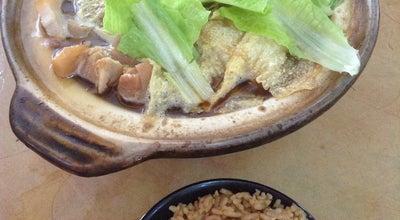 Photo of Chinese Restaurant 家家肉骨茶 at 38 Jalan Kemajuan, Tangkak, Malaysia