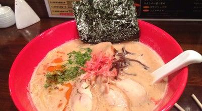 Photo of Food 秦野流拉麺&Bar ZIPANG at 尾尻939-8, 秦野市, Japan
