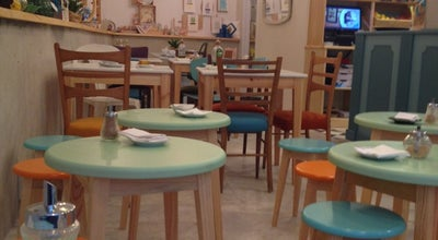 Photo of Cafe Matina at Rúa Abeleira Menendez, 26, Vigo 36202, Spain