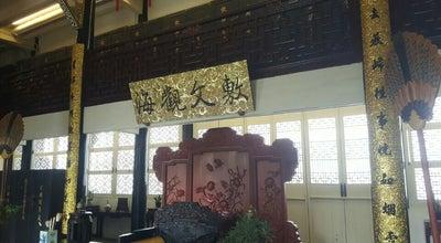 Photo of Historic Site 文瀾閣 at Xihu, Hangzhou, Zh, China