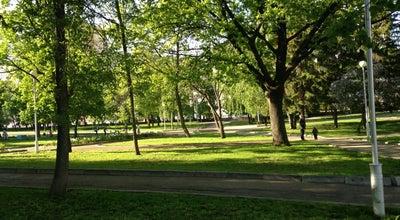 Photo of Park Сквер им. Маяковского at Ул. Цюрупы, Уфа, Russia