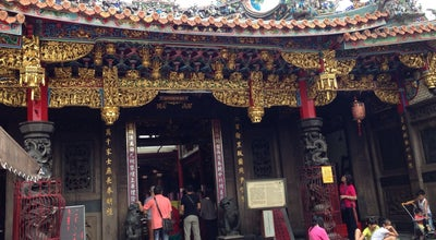 Photo of Temple 新竹城隍廟 Hsinchu Cheng Huang (City God) Temple at 中山路75號, 新竹市 300, Taiwan
