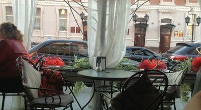 Photo of Cafe Максим at Ул. Республики, 24, Тюмень, Russia