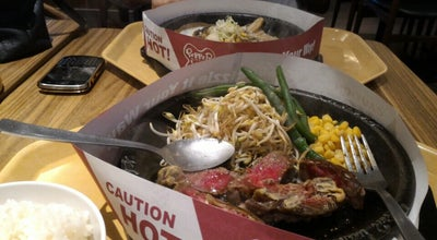 Photo of Steakhouse Pepper Lunch at Manado Town Square Iii L2, Manado 95114, Indonesia