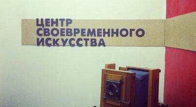 Photo of Art Museum Центр своевременного искусства at Ленина Ул., 1, Орёл, Russia