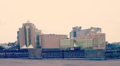 Photo of Museum Челябинский государственный краеведческий музей at Ул. Труда, 100, Челябинск 454091, Russia