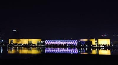Photo of Park 银河公园 Galaxy Park at Leyuan Rd., Tianjin, Ti, China