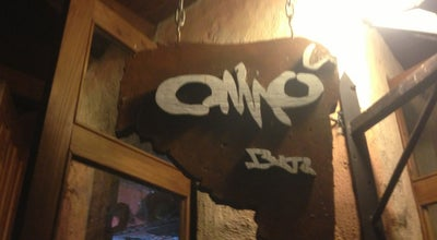 Photo of Bar Onno's Bar at Altos De Chavon, La Romana, Dominican Republic