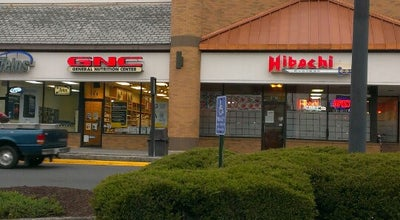 Photo of Japanese Restaurant Hitachi Express (Lakeside) at 141 Electric Rd, Salem, VA 24153, United States