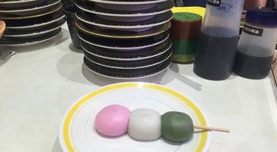 Photo of Sushi Restaurant はま寿司 イオンモール常滑店 at りんくう町2丁目20-3, 常滑市, Japan