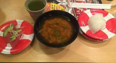 Photo of Sushi Restaurant 海都 平井店 at 平井3-1078-1, 岡山市 中区, Japan