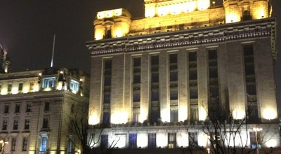 Photo of French Restaurant M on the Bund 米氏西餐厅 at 7/f, No. 5 The Bund, Shanghai, Sh 200002, China