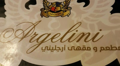 Photo of Cafe argelini cafe at Kuwait
