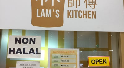Photo of Chinese Restaurant Lam's kitchen at Plaza Jelutong, Shah Alam, Selangor, Malaysia