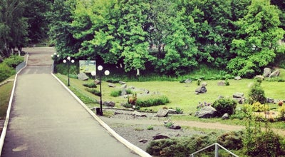 Photo of Botanical Garden Ботанічний сад / Botanical Garden at Хну, Khmel'nyts'kyy 29000, Ukraine