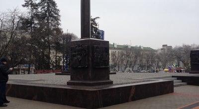 Photo of Monument / Landmark Стела «Город воинской славы» at Соборная Площадь, Белгород, Russia