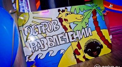 """Photo of Arcade Остров Развлечений at Тц """"версаль"""", Ульяновск, Russia"""
