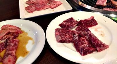 Photo of BBQ Joint 焼肉 秋田 表町店 at 表町1-7-4, 長岡市, Japan