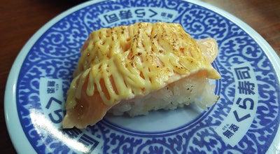 Photo of Sushi Restaurant くら寿司 門真試験場前店 at 一番町21-7, 門真市, Japan