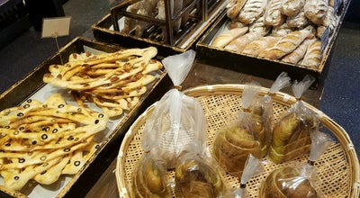 Photo of Bakery Boulangerie Bo-lo'gne at Shop 1207, 1/f, Elements, 1 Austin Rd W, Hong Kong, Hong Kong