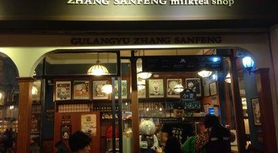 Photo of Cafe 张三疯欧式奶茶铺 ZHANG SANFENG milktea shop at 中山路, 厦门市, 福建, China