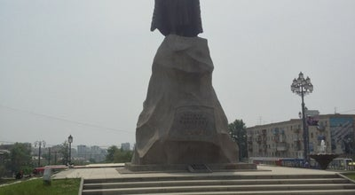 Photo of Monument / Landmark памятник Хабарову at Russia