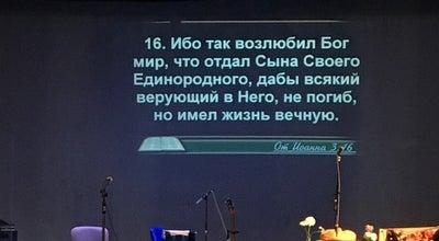 Photo of Church Сердце Иисуса at Театральна Площа, 6, Chernivtsi 58000, Ukraine