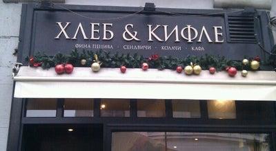 Photo of Bakery Hleb & kifle at Glavna 26, Belgrade 11080, Serbia