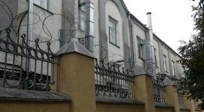 Photo of Dessert Shop Житомирські Ласощі at Вул. Щорса, 59, Житомир, Ukraine