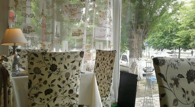 Photo of Coffee Shop Fee De Cafe at Вул. 40 Років Жовтня, 108, Kherson 73000, Ukraine