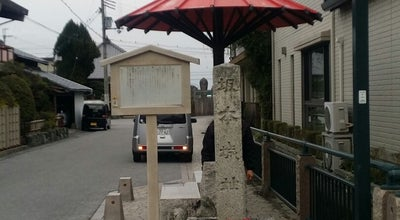 Photo of Historic Site 坂本城址 at 下阪本3丁目, 大津市, Japan