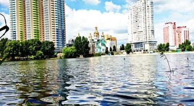 Photo of Lake Озеро Тельбин at Вул. Шумського, Київ, Ukraine