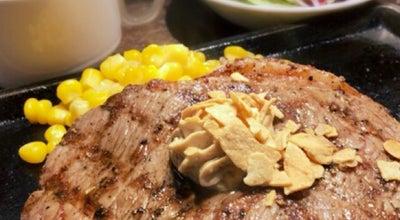 Photo of Steakhouse いきなり!ステーキ 保谷駅前店 at 南大泉3-31-20, 練馬区 178-0064, Japan