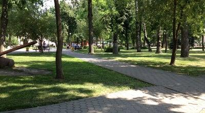 Photo of Park Сквер им. Громыко at Ул. Советская, Гомель, Belarus