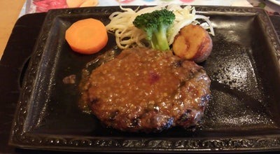 Photo of Steakhouse 炭焼きレストランさわやか 浜松白羽店 at 南区白羽町636-1, 浜松市 430-0846, Japan
