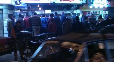 Photo of Mediterranean Restaurant Ahl Al Sham | اهل الشام at Al Kholafa' Al Rashedeen St, Mansoura, Egypt