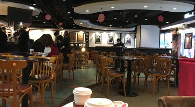 Photo of Coffee Shop Pacific Coffee at Shop G16a&17, G/f, Lily Mansions, Whampoa Garden, Site 9, Hung Hom, Hong Kong