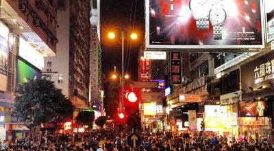 Photo of Road Nathan Road at Nathan Rd, Mong Kok to Tsim Sha Tsui, Hong Kong