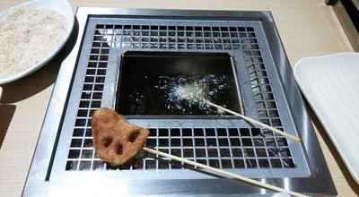 Photo of Japanese Restaurant 串屋物語 イオンモール太田店 at 石原町81(イオンモール太田店内), 太田市 373-0808, Japan