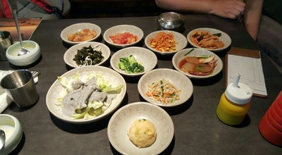 Photo of Korean Restaurant Kang Nam BBQ at Australia