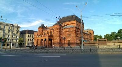 Photo of Theater Могилёвский драматический театр at Первомайская Ул., 7, Могилёв 212030, Belarus