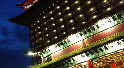 Photo of Hotel 圓山大飯店 Grand Hotel at 中山北路四段一號, 台北市 10461, Taiwan