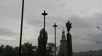 Photo of Outdoor Sculpture Памятник неизвестному солдату at Пр. Мира, Kryvyy Rih 50074, Ukraine