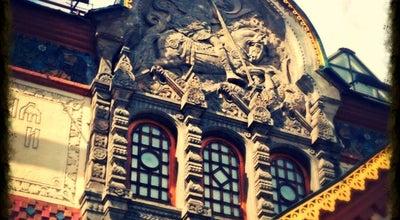 Photo of Art Gallery Государственная Третьяковская галерея / Tretyakov Gallery at Лаврушинский Пер., 10, Москва 119017, Russia