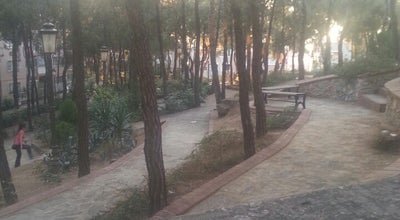 Photo of Park Ahmet Priştina Doğa Sit Parkı at Adnan Süvari Mah. Polat Cad., Karabağlar 35140, Turkey